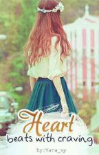 """"""" قلبٌ ينبضُ بالحنينْ """" by yara_sy"""