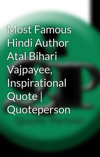 Most Famous Hindi Author Atal Bihari Vajpayee Inspirational Quote