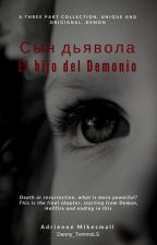Сын дьявола #3 [Larry Stylinson] [M-Preg] (El Hijo del Demonio) by Danny_TommoLS