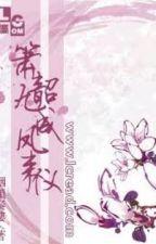 Tiêu thiều cửu thành phượng lai nghi (XK) by Tanpopo135