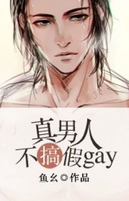Đọc truyện Chân nam nhân bất cảo giả gay by Ngư Yêu
