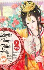 Y Phi Quyền Khuynh Thiên Hạ  by Emily_Ton