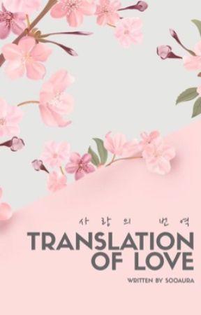 Translation of Love | 김태형 by Sooaura