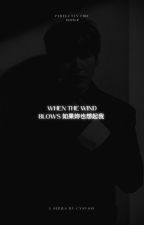 如果妳也想起我 When The Wind Blows [Sequel of Perfectly Fine] by cysyssi
