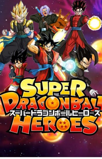 Super Dragon Ball Heroes Battle For The Dragon Balls