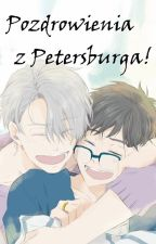 Pozdrowienia z Petersburga! by Dziabara