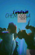 |Chem Suga|  اليوتيوبرز ~. // YOONMIN  by BTSj90