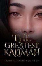 Lelaki Pinjaman Suami  by nurflwr
