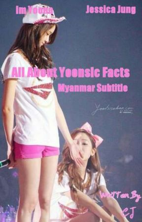 Yoonsic is More Than Real [All About Yoonsic Facts] by Christina_JIsica