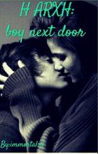 Η αρχή :The boy Next Door (on Hold ) by immortalsil