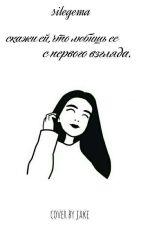 sɪʟᴇɢᴇᴍᴀ by silegema
