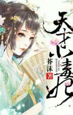 Poison Genius Consort by xian-xia