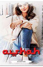 Hero Pujaan Aishah (slow slow update) by aksaraDanKopi