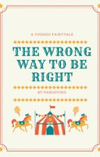 The Wrong Way To Be Right by parodying