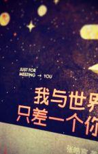 Chỉ vì được gặp em - Just for meeting you | Trương Hạo Thần by VicLu3023