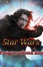 Star Wars: Potęga zakonu Ren by Volpisia