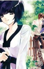 Thiếu Nữ Toàn Phong [ trọn bộ 4 cuốn ] đã hoàn tất ^.^ by miumymy