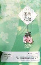 [BHTT - Edit] Trêu đùa khốn thú - Khuynh Phong Phủ Trúc by thienthanh-gia