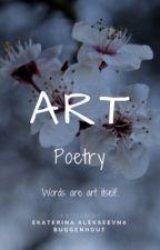 Art | poems by AleksB6