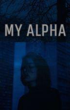 mi mate  Es Mi Primo by blues_dreams
