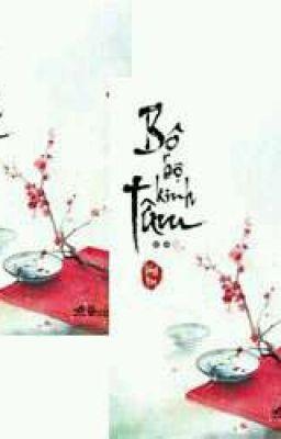 Đọc truyện Bộ Bộ Kinh Tâm - Đồng Hoa