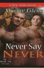 Nunca digas nunca (Manda Aberdeen)  by vika_vier