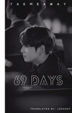 ✔️• v-trans • 69 Days | JJK  by leeah27