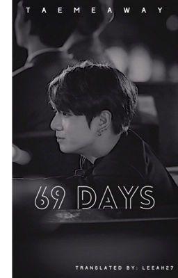 ✔️• v-trans • 69 Days   JJK