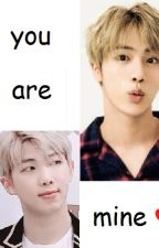 You are mine/Namjin/texting by Veraurdov