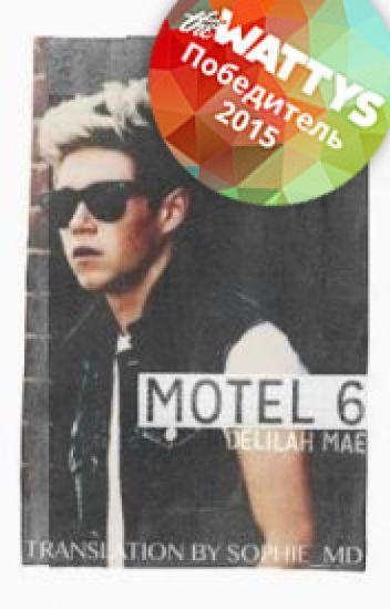 Motel 6 [n.j.h.]