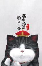 (EDIT HOÀN) Hoàng Thượng Uy Vũ- 皇上威武 by thanhsam1010