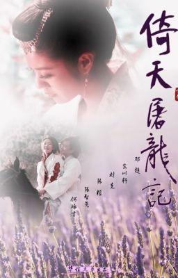 Đọc truyện Ỷ Thiên đồ long ký ( Kim Dung ) Full