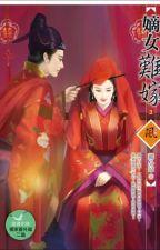Trọng sinh chi dòng chính nữ khó gả - Tô Tiểu Lương (song ts - thương đấu) by nguyetly_acc1