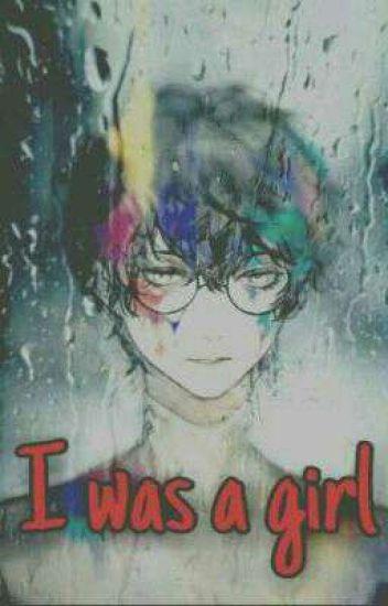 كنت فتاة