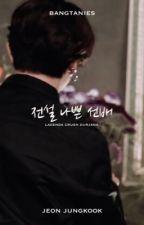 Lagenda Crush Durjana [ Jeon Legends ] •JJk• by bangtanies