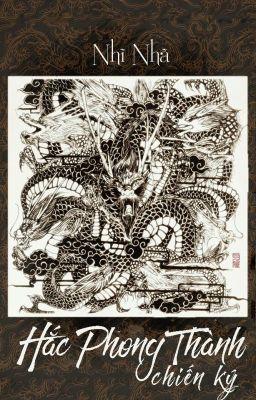 Hắc Phong Thành Chiến Ký - Nhĩ Nhã