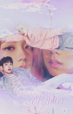 Khóc bên những vì sao → JinJi/ JackSoo