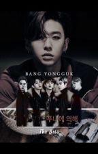 Bang Yongguk ∥ B.A.P by funiii_