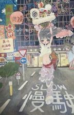 ✓ | just friends! ( jaeden lieberher. ) by aIIuras