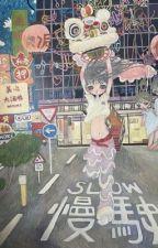 ✓ | just friends! ( jaeden lieberher. ) by aIIuras