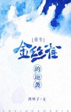 Chim hoàng yến nghịch tập - Tửu Ly Tử by xavienconvert