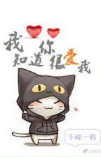 Ta biết ngươi thực yêu ta  - Thiên Phong Nhất Hạc by xavienconvert