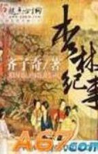 Hạnh Lâm Ký Sự - Xuyên - Điền Văn - Hoàn by dnth2004