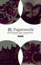 「 paperwork 」 kookv | oneshot · ✦. by cherry_bxe