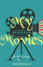 أفلامي by ponyponyyy