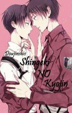 Doujinshis - Shingeki No Kyojin by Trafalgar_D_Alaude