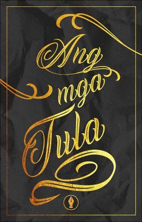 Ang mga Tula by ClassicsPH