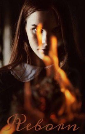 My Possessive Vampire by VolleyGirl_104