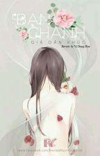 Bạn Chanh - Giá Oản Chúc  by LC0544