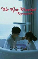 We Got Married {Seventeen S.Coups} by tayotaki